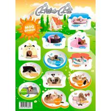 """Pret-a-Pet Наклейки для детей """"Мой домик"""""""